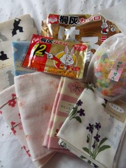Honno kimochi desu ! (2)