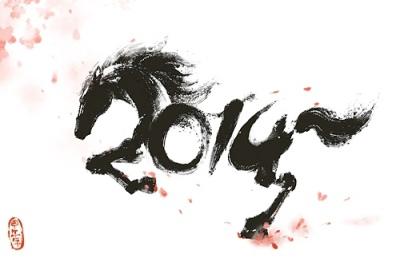 Année du cheval
