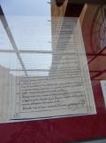Archivo General de Indias (12)
