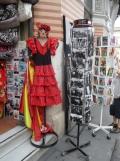 Sevilla - première impression (22)