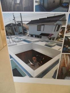 L'archipel de la maison - Japon (28)