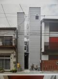 L'archipel de la maison - Japon (30)