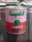 Warhol Unlimited (30)