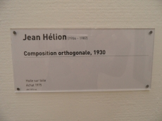 1. Art moderne - Pompidou (101)