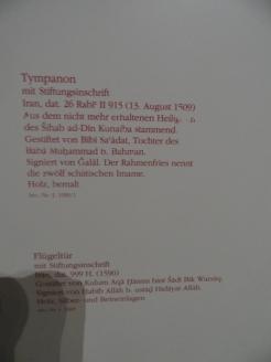 Pergamonmuseum (109)