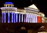 Skopje (Macédoine) - Musée archéologique