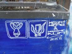 Street Art autour de la BNF (32)