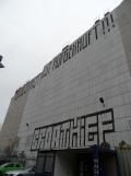 Alternative Berlin (11)