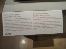 Altes Museum (17)