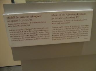 Altes Museum (43)