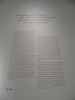 Altes Museum (49)