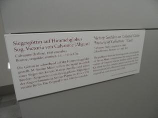Altes Museum (59)