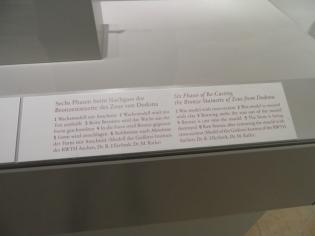 Altes Museum (8)