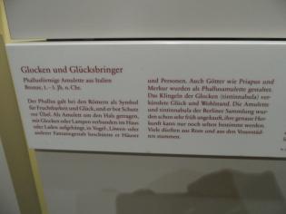 Altes Museum (89)
