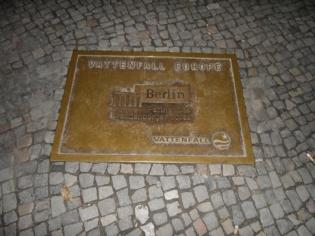 Berlin-Mitte (5)