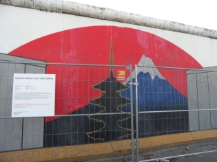 Berliner Mauer - East Side Gallery (59)