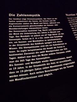 Neues Museum (105)