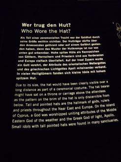 Neues Museum (107)