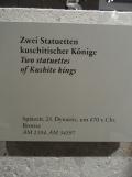 Neues Museum (20)