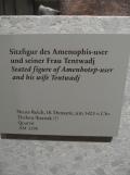 Neues Museum (46)