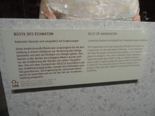 Neues Museum (53)