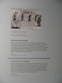 Pergamonmuseum (61)