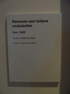 2. Jardins d'Orient (103)