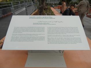 2. Jardins d'Orient (128)