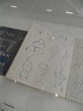 3. Paul Klee (290)