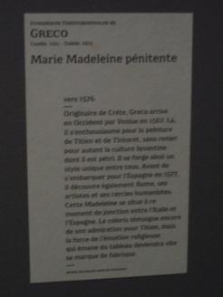 Musée du Luxembourg (26)