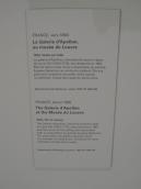 Louvre - L'inauguration (171)