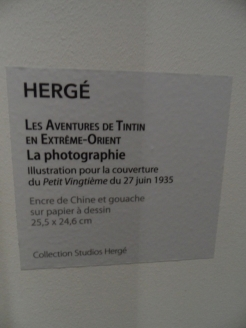 herge-170