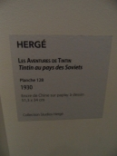 herge-211
