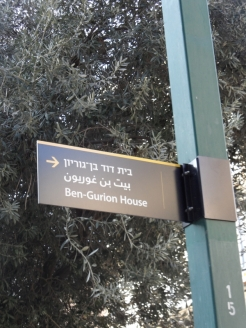 5. Tel Aviv (9)