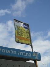 Petah Tikva - Tel Aviv (6)