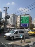 2. Tel Aviv - Shuk HaCarmel (1)