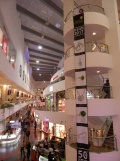 Dizengoff Center (15)