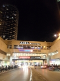 Dizengoff Center (20)