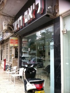 Petah Tikva - Paris (57)