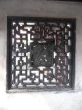 Autour de Yuyuan (102)