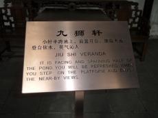 Autour de Yuyuan (131)