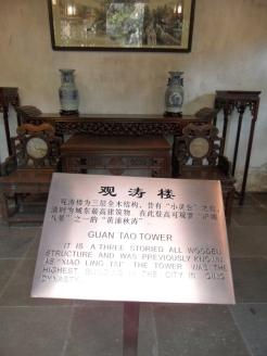 Autour de Yuyuan (159)