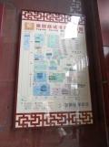 Autour de Yuyuan (188)