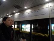 Autour de Yuyuan (218)