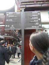 Autour de Yuyuan (27)