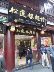 Autour de Yuyuan (45)