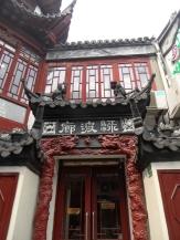 Autour de Yuyuan (51)