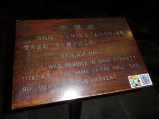 Autour de Yuyuan (68)