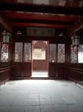 Autour de Yuyuan (77)