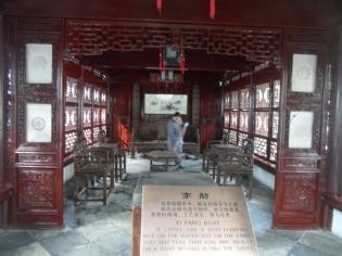 Autour de Yuyuan (98)